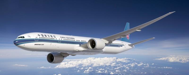 Codesharing von China Southern Airlines und American Airlines